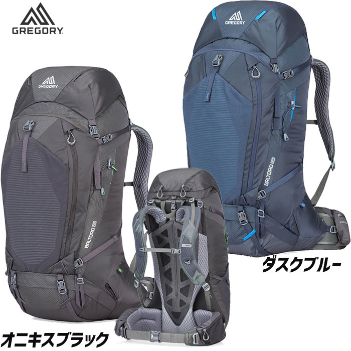 GREGORY グレゴリー バルトロ 65 M 20SS ザック 大型ザック バックパック 登山 縦走 旅行 :916090581