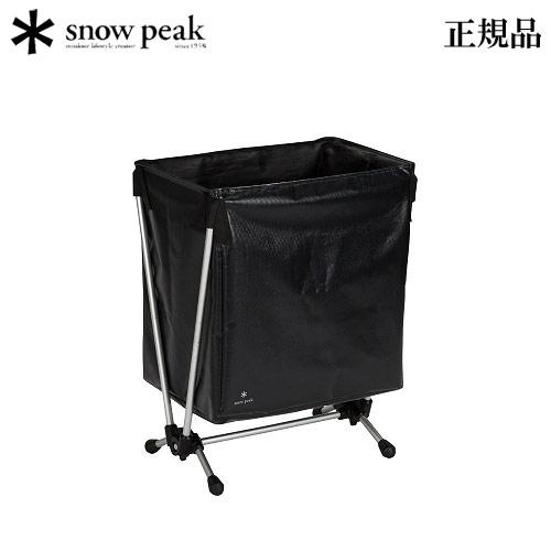 SNOWPEAK スノーピーク ガビングスタンド キャンプ キッチン ごみ箱 :DB-030