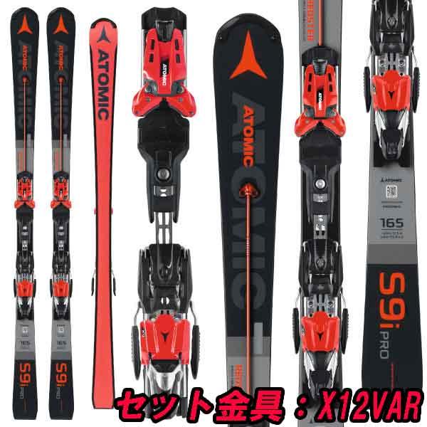 ATOMIC アトミック 19-20 スキー 2020 REDSTER S9i PRO レッドスター (金具付き) スキー板 レーシング デモ ショート (onecolor):