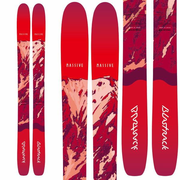 BLASTRACK ブラストラック 19-20 スキー 2020 MASSIV マッシブ (板のみ) スキー板 パウダー ロッカー: