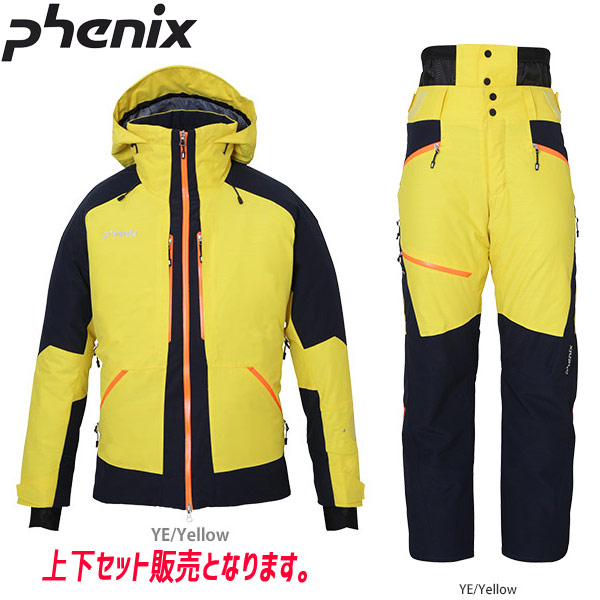 PHENIX フェニックス SPRAY 2L INSULATION JACKET (YE)+SPRAY 2L INSULATION PANTS (YE) PA972OT22+PA972OB22 19-20 メンズ スキーウエア 上下セット: [34SS_MSsw]