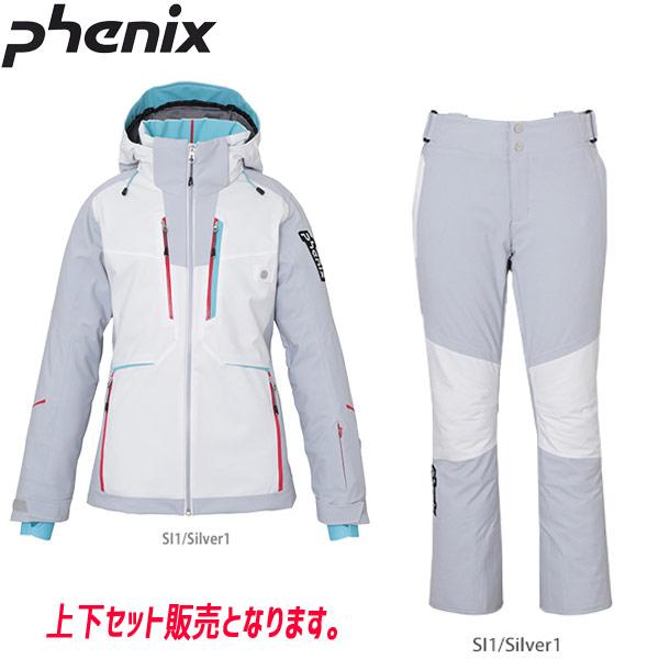 2000円引きクーポン対象!PHENIX フェニックス DEMO TEAM W'S JACKET (SI1)+DEMO TEAM W'S 3-D PANTS (SI1) PF982OT12W+PF982OB12W 19-20 レディース スキーウエア 上下セット: