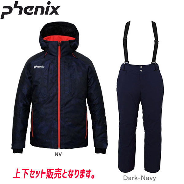 PHENIX フェニックス YARN DYED JQ JACKET (NV)+MATRIX W-ADJUSTABLE SALOPETTE (DN) PS972OT39+PS972OB38 19-20 メンズ スキーウエア 上下セット: [34SS_MSsw]