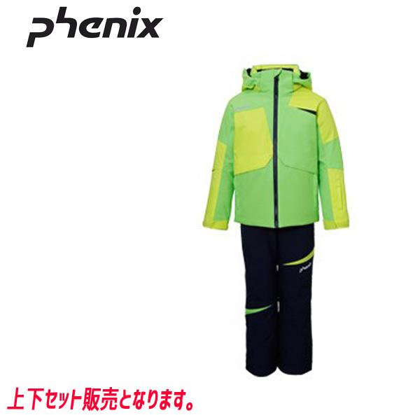 フェニックス スキーウェア ジュニア PHENIX MUSH V KID'S 2ピース 19-20 上下セット 2020 (FGN):PS9G22P73 [34SS_JRsw]