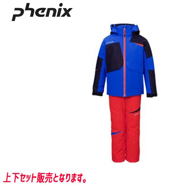 フェニックス スキーウェア ジュニア PHENIX MUSH V KID'S 2ピース 19-20 上下セット 2020 (BL):PS9G22P73 [34SS_JRsw]