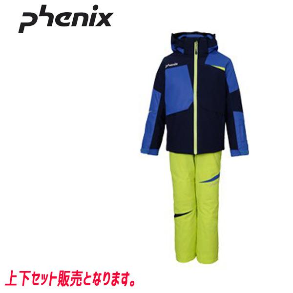 フェニックス スキーウェア ジュニア PHENIX MUSH V KID'S 2ピース 19-20 上下セット 2020 (DN):PS9G22P73 [34SS_JRsw]