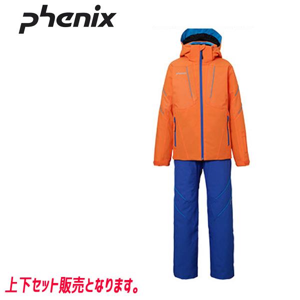 フェニックス スキーウェア ジュニア PHENIX TWIN PEAKS BOYS 2ピース 19-20 上下セット 2020 (VOR):PS9G22P82 [34SS_JRsw]