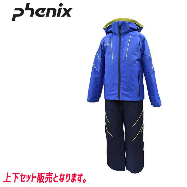 フェニックス スキーウェア ジュニア PHENIX TWIN PEAKS BOYS 2ピース 19-20 上下セット 2020 (BL):PS9G22P82 [34SS_JRsw]