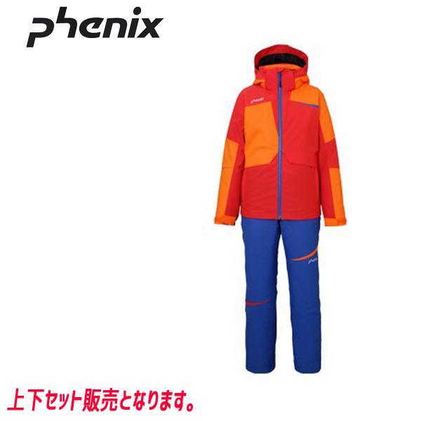 フェニックス スキーウェア ジュニア PHENIX MUSH V BOY'S 2ピース 19-20 上下セット 2020 (FGN):PS9G22P83 [34SS_JRsw]