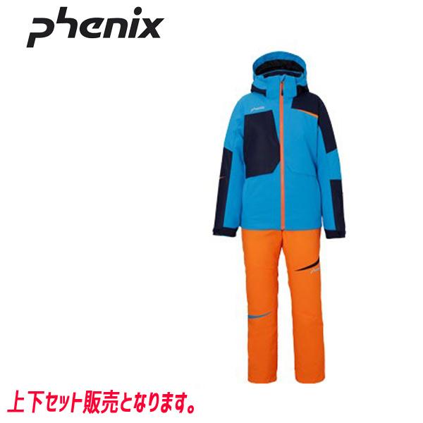 フェニックス スキーウェア ジュニア PHENIX MUSH V BOY'S 2ピース 19-20 上下セット 2020 (TQ):PS9G22P83 [34SS_JRsw]