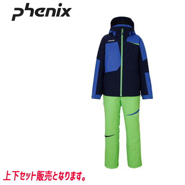 フェニックス スキーウェア ジュニア PHENIX MUSH V BOY'S 2ピース 19-20 上下セット 2020 (DN):PS9G22P83 [34SS_JRsw]
