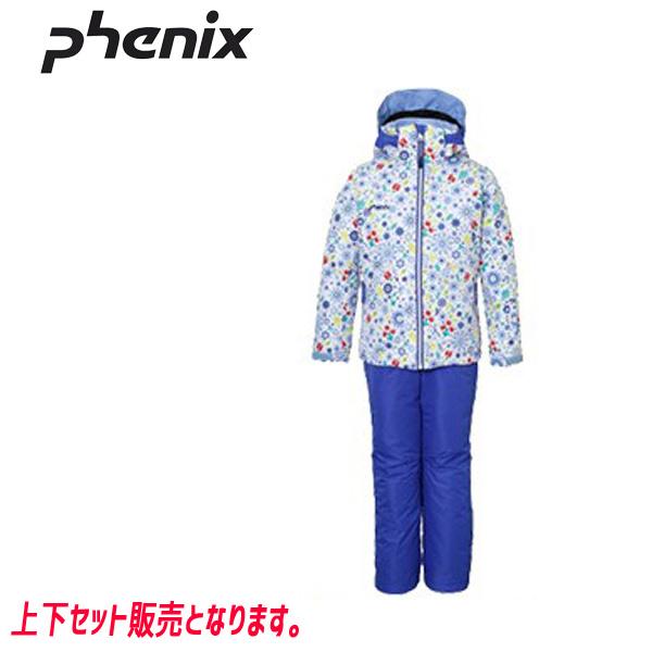フェニックス スキーウェア ジュニア PHENIX SNOWCRYSTAL KID'S 2ピース 19-20 上下セット 2020 (LB):PS9H22P77 [34SS_JRsw]