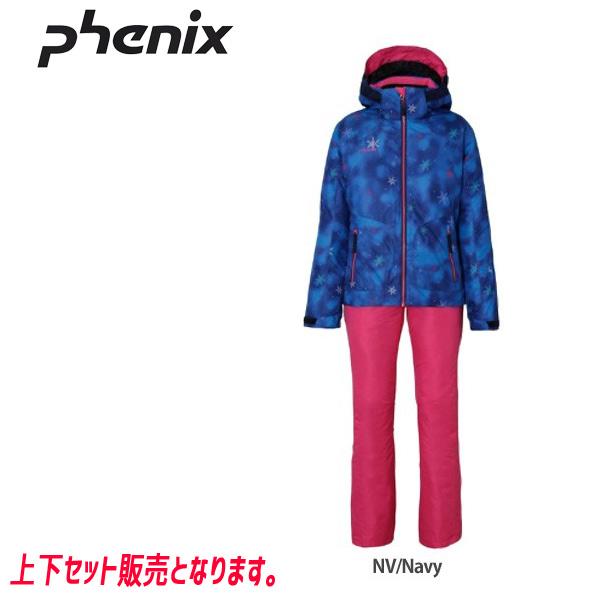 フェニックス スキーウェア ジュニア PHENIX SNOW CRYSTAL GIRLS 2ピース 19-20 上下セット 2020 (NV):PS9H22P90 [34SS_JRsw]