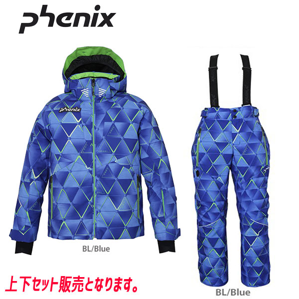 フェニックス スキーウェア ジュニア PHENIX NORWAY ALPINE JR. JACKET (BL) + NORWAY JR FULLZIPPED SALOPETTE (BL) PF9G2OT00+PF9G2OB00 19-20 上下セット 2020 (BL): [34SS_JRsw]