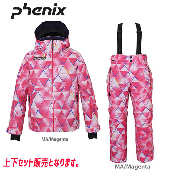 フェニックス スキーウェア ジュニア PHENIX NORWAY ALPINE JR. JACKET (MA) + NORWAY JR FULLZIPPED SALOPETTE (MA) PF9G2OT00+PF9G2OB00 19-20 上下セット 2020 (MA): [34SS_MSsw]