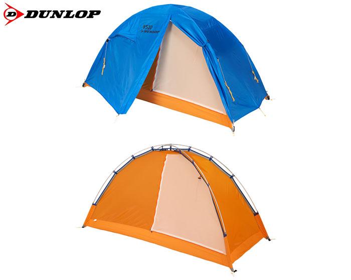 [11/16まで 10%OFFクーポンあり] DUNLOP ダンロップ 1人用コンパクト登山テント 〔2018SS アルパイン 山岳テント用 1人用 〕 (-):VS-10