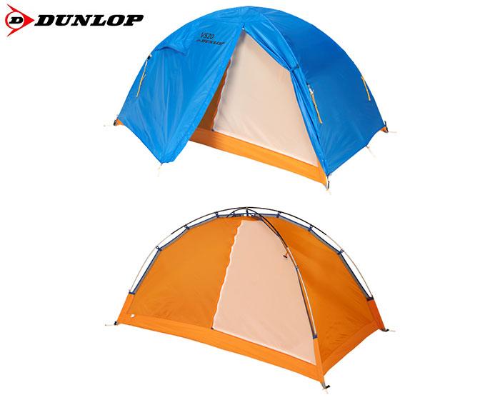 DUNLOP ダンロップ 2人用コンパクト登山テント 〔2018SS アルパイン 山岳テント用 2人用 〕 (-):VS-20