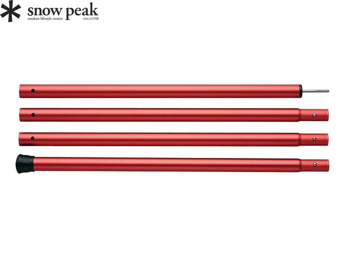 ポイント5倍!12/19AMまで!SNOWPEAK スノーピーク ウイングポールレッド 240cm 〔ポール テント タープ〕 (RED):TP-002RD