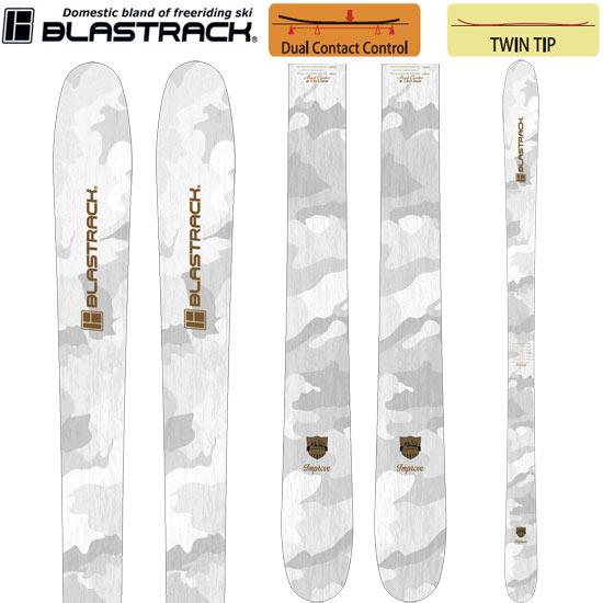 10%OFFクーポン発行中!11/22まで ブラストラック BLASTRACK ski 17-18 スキー 2018 IMPROVE インプルーヴ SILVER (板のみ) オールマウンテン パーク: