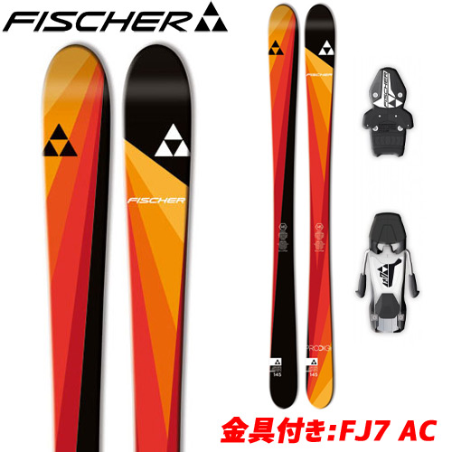 フィッシャー FISCHER 15-16 スキー 2016 PRODIGY プロデジー + FJ7 AC(金具付き) ジュニア Jr ツインチップ (-): [ジュニア特価市]