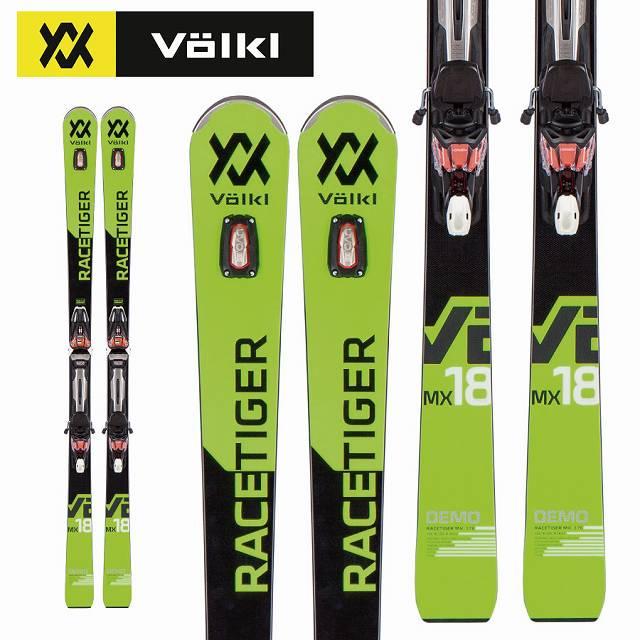 VOLKL フォルクル 18-19 スキー Ski 2019 レースタイガー RACETIGER MX DEMO (rMOTION2 12 GW 金具付き) 基礎 デモ オールラウンド