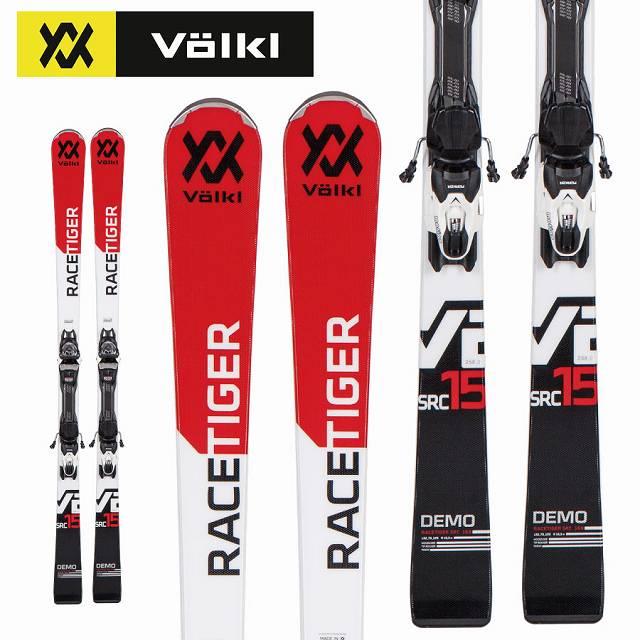 [11/16まで 10%OFFクーポンあり] VOLKL フォルクル 18-19 スキー Ski 2019 レースタイガー RACETIGER SRC DEMO (vMOTION 11 GW 金具付き) 基礎 デモ オールラウンド (-):