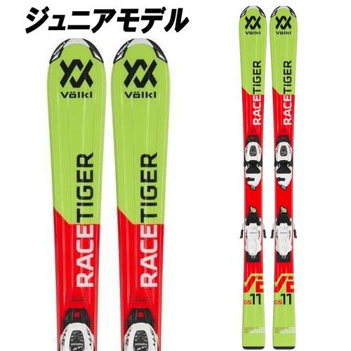 VOLKL フォルクル 18-19 スキー Ski 2019 レースタイガー ジュニア vモーション (金具付き) カラー:レッド