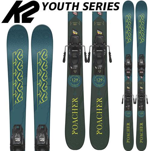 [送料無料] K2 ケーツー 18-19 スキー Ski 2019 POACHER JR ポーチャージュニア + FDT JR 4.5 GW 金具付き ジュニア フリースタイル (-):