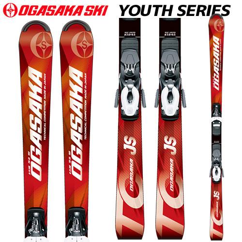 OGASAKA オガサカ スキー板 ティーシージュニア TC-JS (金具:SX10+RacePlateJunior)  基礎 デモ 18-19 2019 スキー (RED):