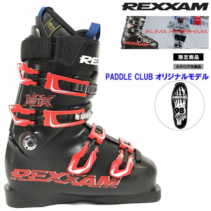 REXXAM レクザム スキーブーツ XX-LIMITED クロスリミテッド(BX-Hインナー)〔2019 モーグル フリースタイル 〕 (BLACK):X1JQ-299P