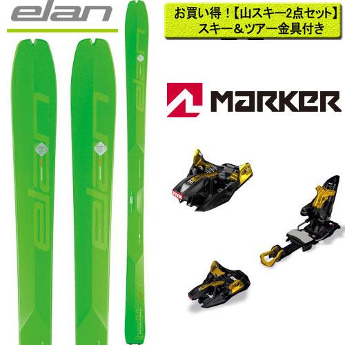 クーポン&ポイント最大10倍 エラン ELAN 18-19 スキー ski 2019 IBEX 84 Carbon + MARKER キングピン 13 [金具付き2点セット] バックカントリー