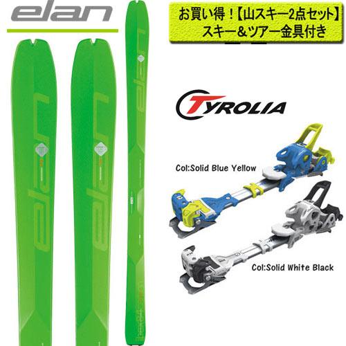 エラン ELAN 18-19 スキー ski 2019 IBEX 84 Carbon + チロリア アンビション12 [金具付き2点セット] バックカントリー