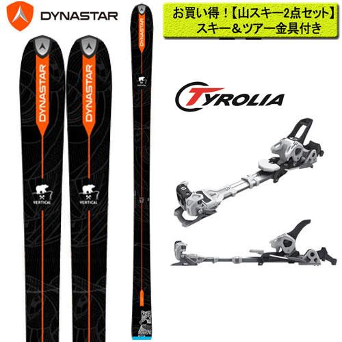 DYNASTAR ディナスター 17-18 スキー ski 2018 VERTICAL BEAR + チロリア アンビション10 [金具付き2点セット] バックカントリー [2018pt0]