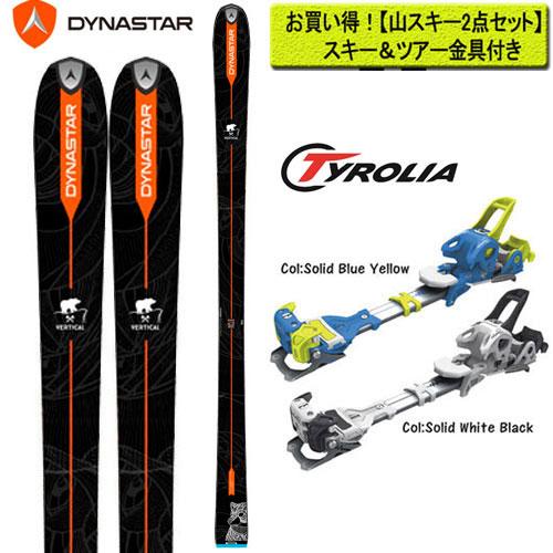 DYNASTAR ディナスター 17-18 スキー ski 2018 VERTICAL BEAR + チロリア アンビション12 [金具付き2点セット] バックカントリー