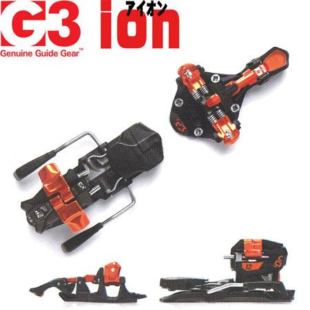 ジースリー G3 スキー ビンディング 金具 [単品] 19-20 2020 ION 12 アイオン12 ツアー binding バックカントリー