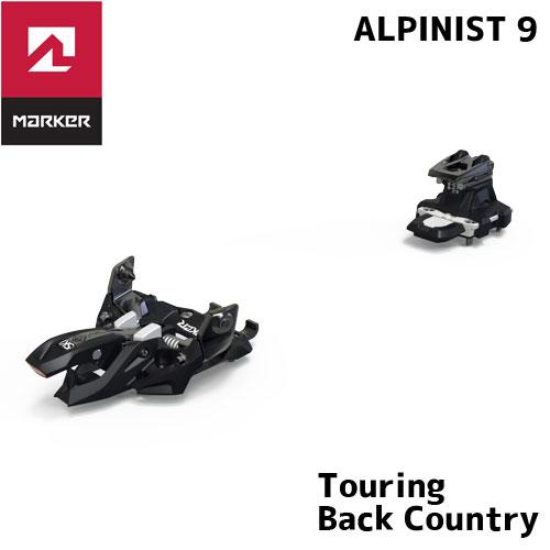 MARKER マーカー 19-20 スキー ビンディング SKi 2020 アルピニスト ALPINIST 9 バックカントリー ツアー 山岳スキー 金具 [単品]