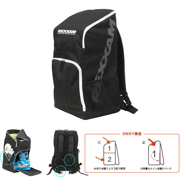 10%OFFクーポン発行中!11/22まで REXXAM レクザム B.P. BAG スキー ブーツバッグ ケース (-):