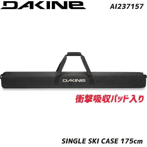 DAKINE ダカイン スキーバッグ PADDED SKI SLEEVE 175cm カラー:BLK スキーケース パッド入り (BLK):AI237-157