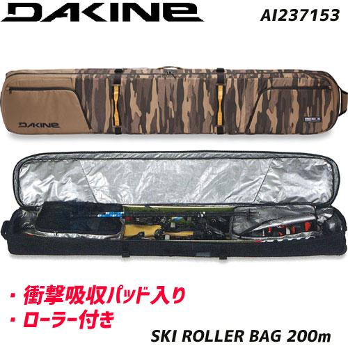 [送料無料] DAKINE ダカイン BOUNDARY SKI ROLLER BAG 200cm カラー:FCM スキーバッグ スキーケース ローラー付き (FCM):AI237-153