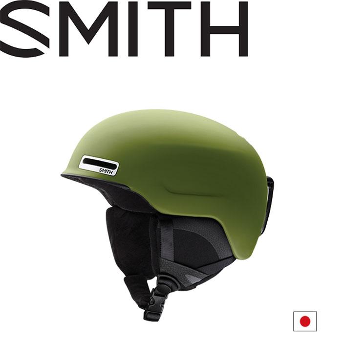 SMITH スミス 18-19 MAZE ASIAN FIT ヘルメット (MATTE-MOSS):1025210