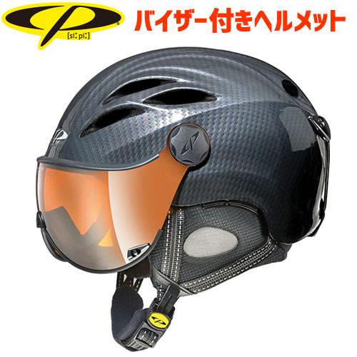 CP シーピー 2019モデル CP CURAKO クラコ BCL バイザー付き ヘルメット スキー スノーボード (-):CPC1925