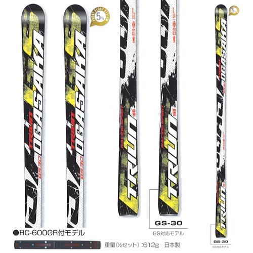 10%OFFクーポン発行中!11/22まで 14-15 オガサカ スキー板 OGASAKA 2015 TRIUN GS-30+RC600GR (プレート付き) レーシング GS対応 [50-スキー用品]