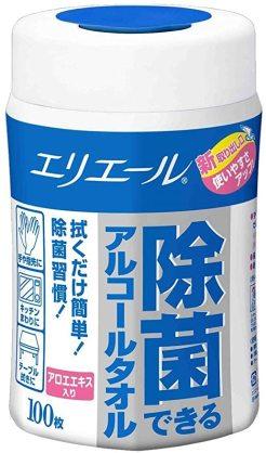即納 エリエール 除菌できるアルコールタオル 本体 メーカー公式ショップ 商品追加値下げ在庫復活 100枚入