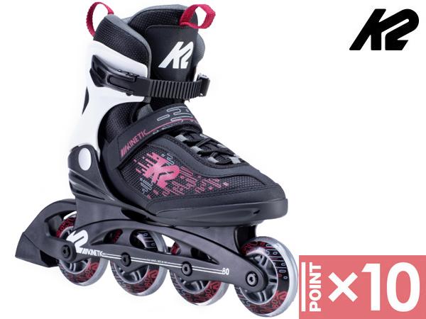 ※ポイント10倍※ K2/ケーツー KINETIC 80 WOMEN'S BLACK/BERRY 【インラインスケート靴】