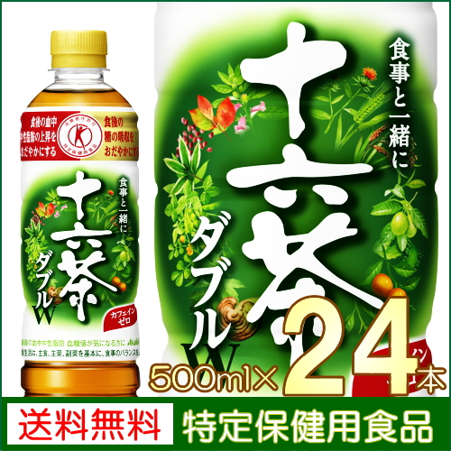 饭朝日 16 茶 W (双人间) 500 毫升 × 24 本书。