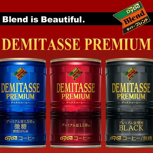 Daido blend demitasse premium 150 g x 30 3 Paradies dydo demitasse 02P28Sep16