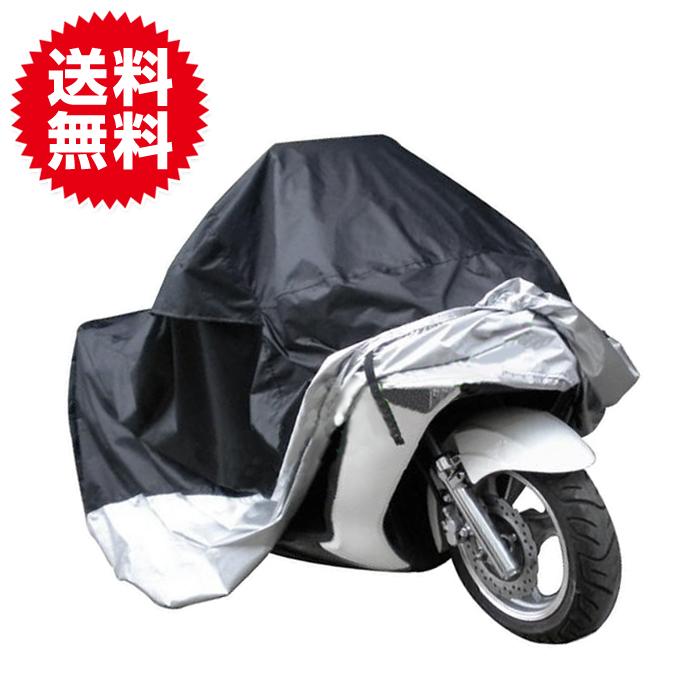 【送料無料】防水加工で雨や泥跳ねはもちろん、塵埃/紫外線からも大切なバイクを守ります。 バイクカバー XXL 防水 防塵 UVカット 処理加工 前後留めゴム付 専用収納袋付 ツートンカラー 車用品/バイク用品 バイク用品 バイク用アクセサリー 送料無料