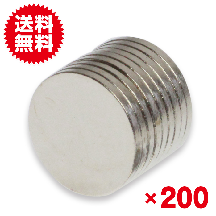 強力 ネオジム ネオジウム 磁石 200個セット!小型強力 円柱形/ マグネット 10mm×1mm 鳩よけ 鳩 撃退にも 送料無料