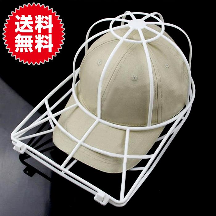 洗濯機で洗える 人気急上昇 キャップ 帽子 ウォッシャー クリーナー 洗濯 一部予約 ネット ケアアイテム 軽量 防止 シワ 型崩れ お手入れ グッズ
