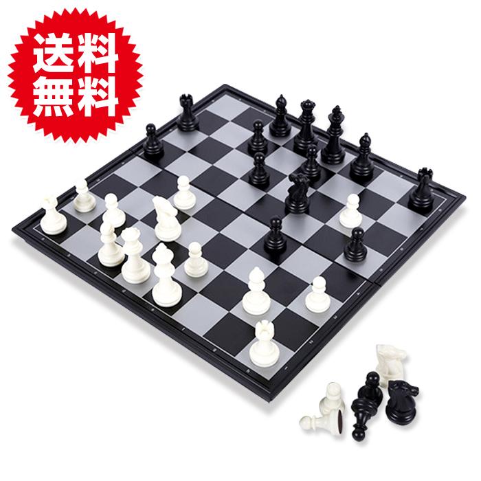 便利な収納ケース型 外でも遊べる 本格サイズ 年間定番 チェスセット マグネット式 磁石 チェス ボードゲーム 便利 25cm 持ち運び セット チェス盤 パーティー 流行 マグネチック